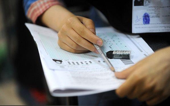 فهرست حذفیات منابع آزمون سراسری 97 اعلام شد
