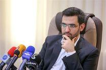 وزیر ارتباطات و فناوری اطلاعات تا ساعاتی دیگر وارد کردستان می شود