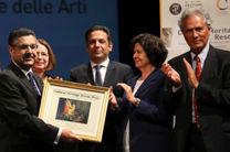 موسیقیدان افغانستانی جایزه «نجات میراثفرهنگی» یونسکو را گرفت