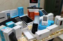 ریجستری برای دستگاه های دارای سیمکارت در یزد اجرا می شود/شهروندان هنگام خرید، اصالت دستگاه را ارزیابی کنند