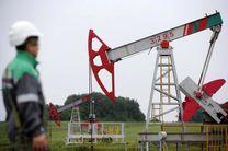 رفراندوم بریتانیا نفت را زیر ۵۰ دلار بست