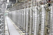 ایران غنیسازی با سانتریفیوژهای پیشرفته IR-4 را آغاز کرده است