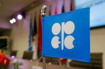 چهارمین نشست تولیدکنندگان نفت عضو و غیرعضو اوپک با سخنرانی المزروعی آغاز شد