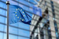 اروپا باید به صورت هماهنگ و متحد با ویروس کرونا مبارزه کند