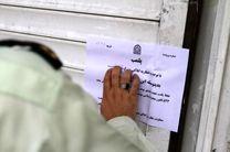 پلمب 5 مرکز تهیه و توزیع مواد مخدر در شهرستان خمینی شهر