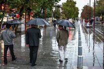 بارش باران در گیلان آغاز شد و تا اواخر وقت فردا پنجشنبه ادامه دارد