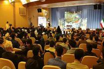 نخستین یادواره شهید محسن حاجیحسنیکارگر در مشهد برگزار شد