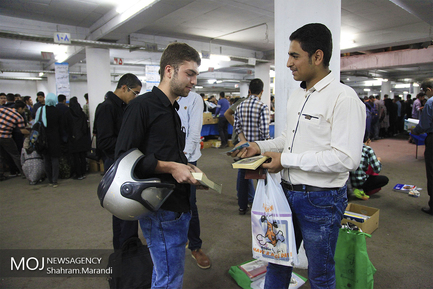 جمعه بازار کتاب اصفهان