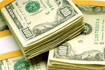 تثبیت نرخ رسمی 39 ارز