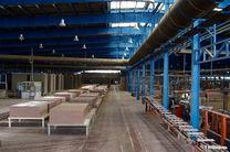 کارخانه کاشی اصفهان  به چرخه تولید بازگشت