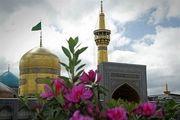 اعزام دو هزار مددجوی هرمزگانی به اردو مشهد مقدس و قم