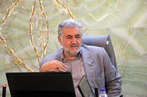 فشار  مالیاتی بر بنگاه های کوچک و متوسط استان اصفهان