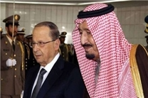 شاه عربستان سفر خود به لبنان را لغو کرده است