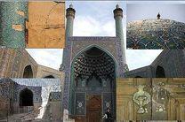 تجهیز و بازسازی ۱۰۰ مسجد با اعتبار ۵۰۰ میلیون تومان