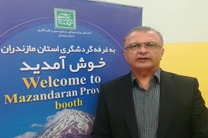 بحران کرونا گردشگری مازندران را به حالت نیمه تعطیل درآورد