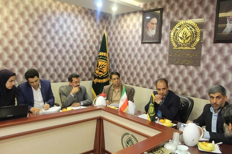 اولین کمیته فنی بررسی پرونده های طرح های کشاورزی استان یزد