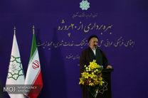 امیدوارم شهردار تهران استعفا ندهد