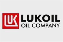 سود نفتی یک ابرشرکت روسی افت کرد