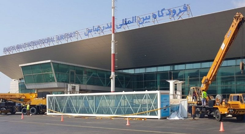 سامانه راداری تقرب فرودگاه بینالمللی بندرعباس به بهره برداری رسید