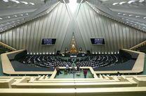 طرح اعطای تابعیت به فرزندان مادر ایرانی ارائه می شود