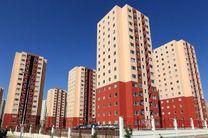 آغازثبت نام مرحله دوم طرح اقدام ملی مسکن در  اصفهان