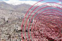 زلزله ۴.۸ ریشتری علامرودشت را لرزاند