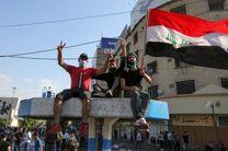 معترضان عراقی به سمت میدان سبز بغداد حرکت می کنند