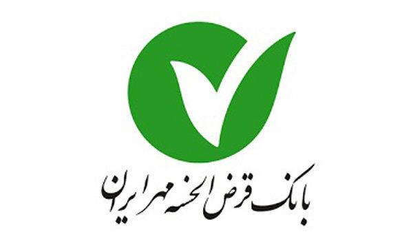 تقدیر استاندار سیستان و بلوچستان از بانک مهر ایران