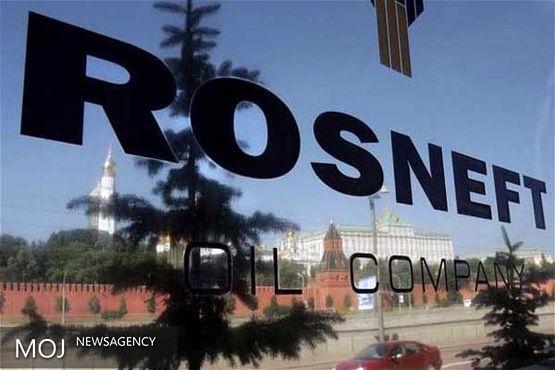 بررسی سهام شرکت نفتی «روس نفت» در دولت روسیه