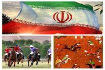 موفقیتی تاریخی برای میراث معنوی کشورمان در عرصه ورزش ثبت شد