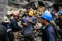 سرکشی استاندار گلستان به خانواده سه نفر از جانباختگان حادثه معدن آزادشهر