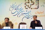 پیام تسلیت مدیرعامل خانه هنرمندان در پی درگذشت پرویز صبری