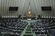 محمد حسینی به عنوان عضو اجرای قانون محاسبات عمومی کشور انتخاب شد