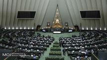 جلسه علنی امروز مجلس آغاز شد/ بررسی مشکلات تأمین ارز و توزیع نهادههای دامی در دستور کار