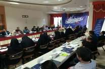 همایش مدیران روابط عمومی جهاد دانشگاهی کشور در مشهد