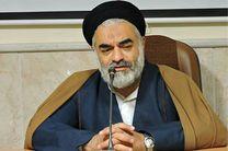 توجه به نیازهای فرهنگی مددجویان از وظایف مهم کمیته امداد در اصفهان است
