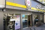 آخرین وضعیت مطالبات معوق بانک ملی ایران