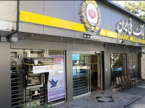 برداشت نقدی خودپردازهای بانک ملی ایران در ایام اربعین به 500 هزار تومن رسید