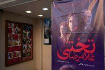 """مراسم اکران عمومی  فیلم سینمایی """"غلامرضا تختی"""" در سینما انقلاب اردبیل برگزار شد"""
