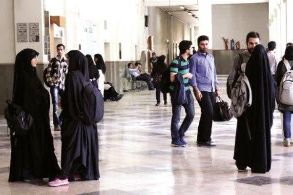 منشور حقوق فرهنگی دانشجویان منتشر شد