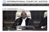 رای دادگاه لاهه، پیروزی دیپلماتیک ایران