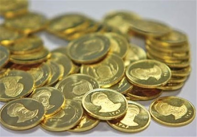 قیمت سکه ۱۸ اسفند ۹۸ اعلام شد