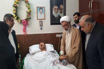 پورمحمدی با تنها شهید زنده کشور دیدار کرد
