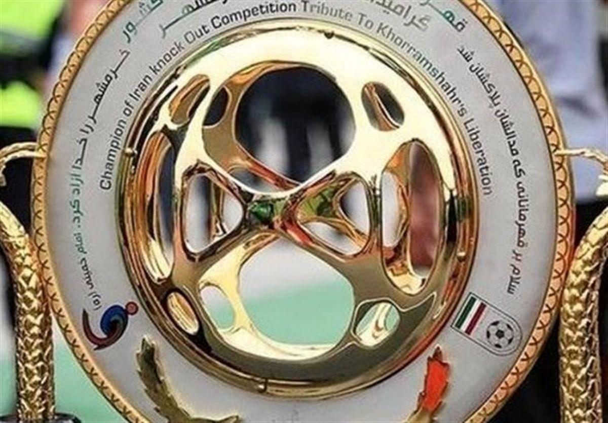 زمان قرعه کشی مرحله یک چهارم نهایی جام حذفی مشخص شد