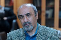 واگذاری ورزشگاه یادگار امام به تراکتورسازی در دست بررسی است
