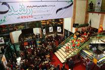 جشنواره بین المللی فیلم رشد افتتاح شد/ مصائب زوج اوکراینی برای حضور در جشنواره