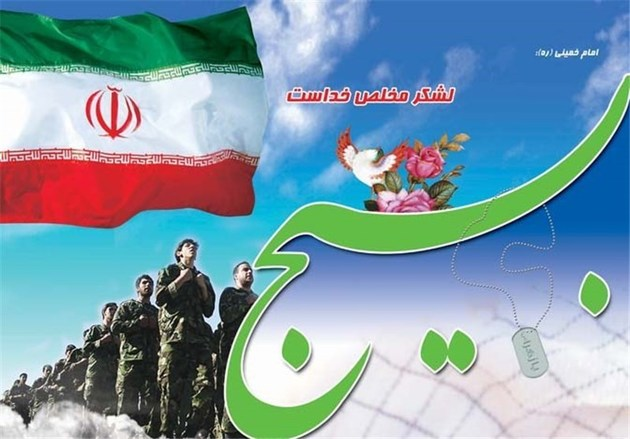 کسب رتبه برتر پایگاه بسیج اداره کل اوقاف و امور خیریه استان اصفهان