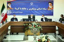 کمک بانک رفاه کارگران به کادر درمانی در استان اصفهان