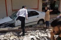 رسیدگی فوری به وضعیت زلزلهزدگان مسجدسلیمان