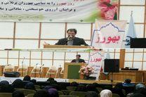 الگو برداری کشور های پیشرفته از خدمات بهورزی در ایران